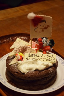 DSC_0149 ケーキ小.jpg
