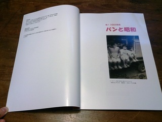 DSC_3038.jpg