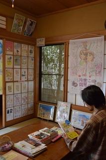 すずさん展7.jpg
