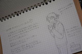 宮澤さん.JPG