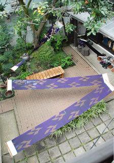 庭の伸子張り.jpg