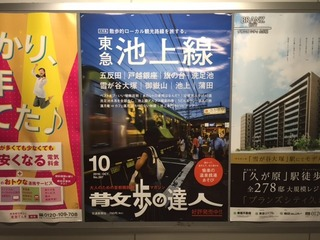 散達ポスター2.JPG