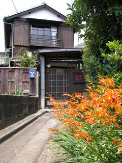 昭和のくらし博物館 外観2 (002).JPG