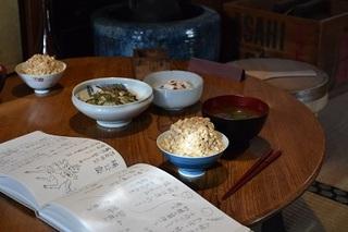 食事の再現(楠公飯) サイズ小.jpg