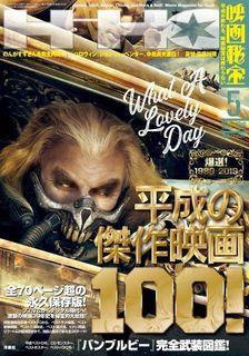 HIHO_COVER_00 (002).jpg